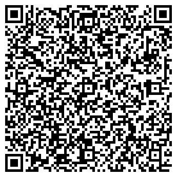 QR-код с контактной информацией организации Dipservis
