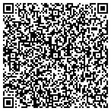 QR-код с контактной информацией организации ООО «Волус», Студия Програм-Арт