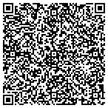 """QR-код с контактной информацией организации Интернет Магазин """"Телефон-Сервис"""""""
