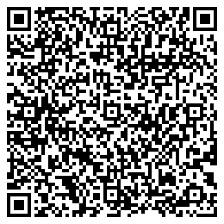QR-код с контактной информацией организации QR-PR