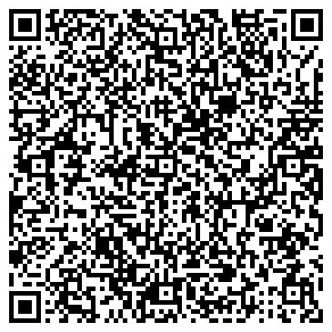 QR-код с контактной информацией организации ООО «Флагман СВ»