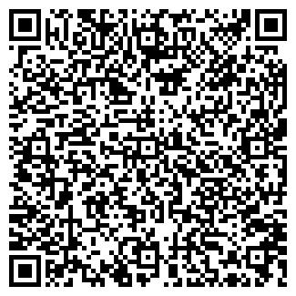QR-код с контактной информацией организации WRD
