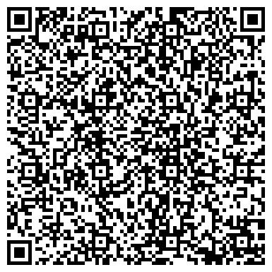 QR-код с контактной информацией организации Armada Studio, ООО