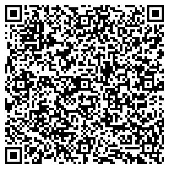 QR-код с контактной информацией организации Интум, ООО