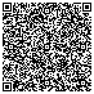 """QR-код с контактной информацией организации Субъект предпринимательской деятельности Салон-магазин """"Люкс Компьютер"""""""