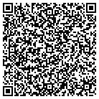 QR-код с контактной информацией организации Субъект предпринимательской деятельности ФОП Пітальов А. М.