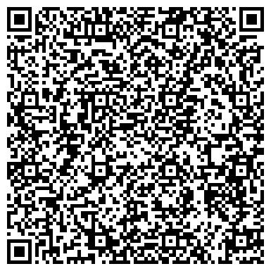 QR-код с контактной информацией организации Студия дизайна Оригами, СПД