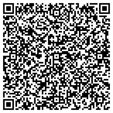 QR-код с контактной информацией организации Озартстудио, ЧП