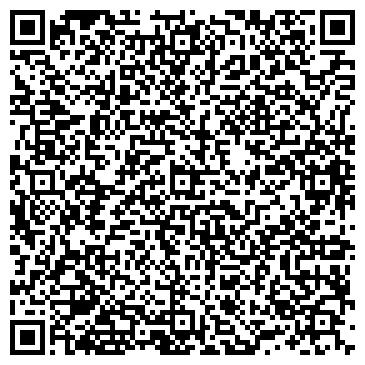 QR-код с контактной информацией организации Bosco, полиграфичиские услуги, ООО