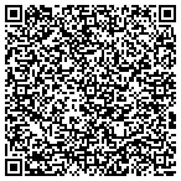 QR-код с контактной информацией организации Контесса, ТС (Contessa )