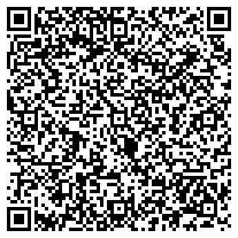QR-код с контактной информацией организации Аратта, ООО