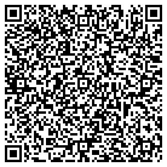 QR-код с контактной информацией организации Элит Принт, ООО