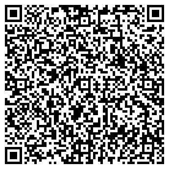 QR-код с контактной информацией организации Імидж Принт, ООО