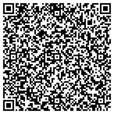 QR-код с контактной информацией организации Т-Стикер, ЧП
