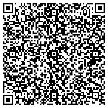 QR-код с контактной информацией организации Пиар-Лайн, ООО
