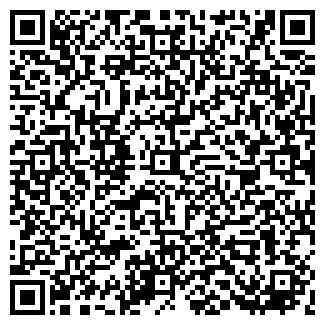 QR-код с контактной информацией организации Эквиа, ООО