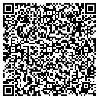 QR-код с контактной информацией организации Itco