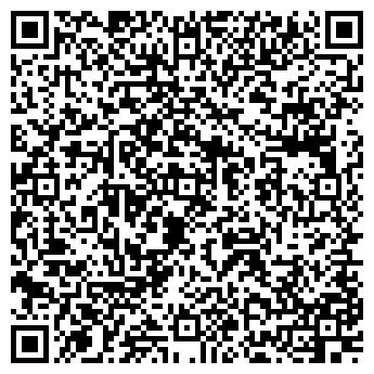 QR-код с контактной информацией организации Интернет-сервис «WinZona»