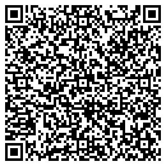 QR-код с контактной информацией организации Service+