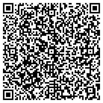 QR-код с контактной информацией организации СервКом