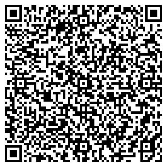 QR-код с контактной информацией организации Суб'єкт підприємницької діяльності ФО-П «Волков Р. П.»