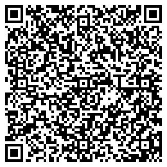 QR-код с контактной информацией организации Logos IT