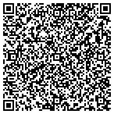 QR-код с контактной информацией организации Общество с ограниченной ответственностью ООО Комплайн сервис