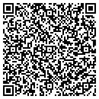"""QR-код с контактной информацией организации ООО """"Nosta"""""""