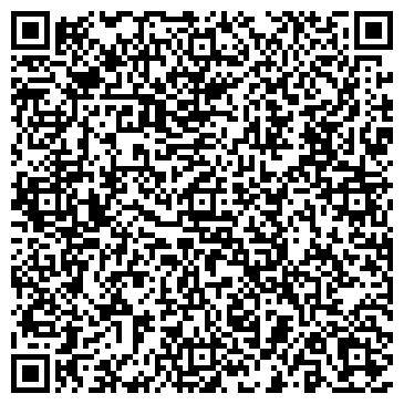 QR-код с контактной информацией организации Общество с ограниченной ответственностью ООО «Alarm Technology»