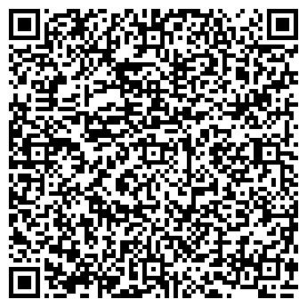 QR-код с контактной информацией организации Частное предприятие PC-Doctor