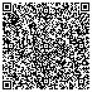 """QR-код с контактной информацией организации Общество с ограниченной ответственностью ООО """"Смарт-М Солюшнз"""""""