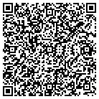 QR-код с контактной информацией организации Субъект предпринимательской деятельности Админсервис