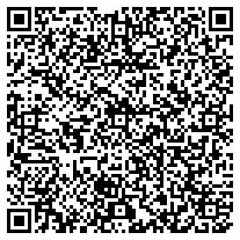 QR-код с контактной информацией организации Общество с ограниченной ответственностью ООО «Ньюлинк»