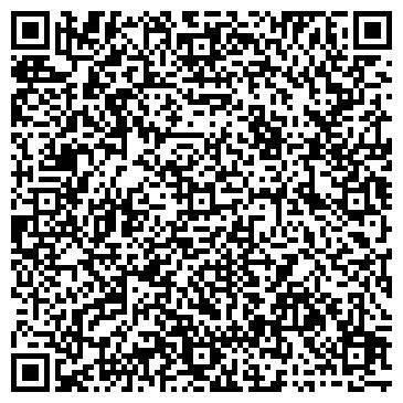 """QR-код с контактной информацией организации ООО """"Течком-Интеграция"""""""