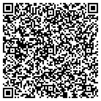 QR-код с контактной информацией организации Общество с ограниченной ответственностью ООО «Ангстрем»