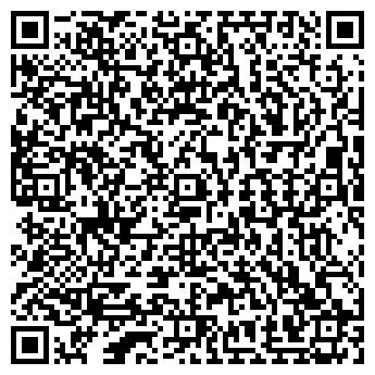 QR-код с контактной информацией организации Outsourcing