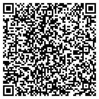 QR-код с контактной информацией организации Сервиспро, Общество с ограниченной ответственностью
