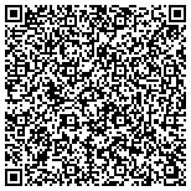 QR-код с контактной информацией организации Частное предприятие ЧП «КОМПЬЮТЕР-СЕРВИС»