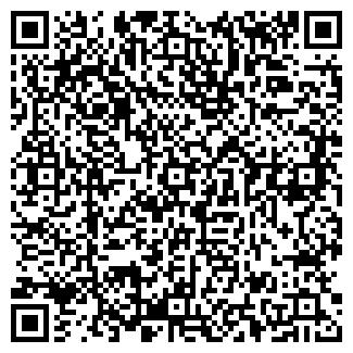 """QR-код с контактной информацией организации ООО """"СКГ"""""""