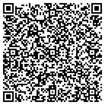 QR-код с контактной информацией организации Wise Service