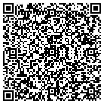 QR-код с контактной информацией организации Камертон