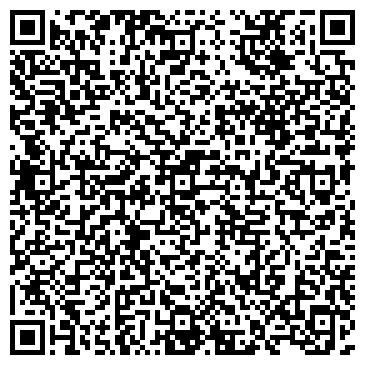QR-код с контактной информацией организации eХclusive Page (Xpage), ООО