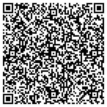 QR-код с контактной информацией организации MusicAL Club (Музикал Клаб), ЧП