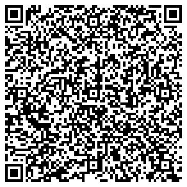 """QR-код с контактной информацией организации Частное предприятие Веб студия """"Вебстар"""" Чернигов"""