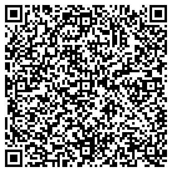 QR-код с контактной информацией организации ДЕЛОПРОИЗВОДСТВО