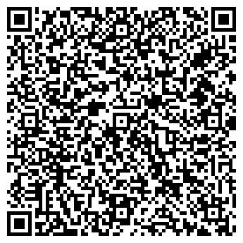 QR-код с контактной информацией организации ООО «Evne»