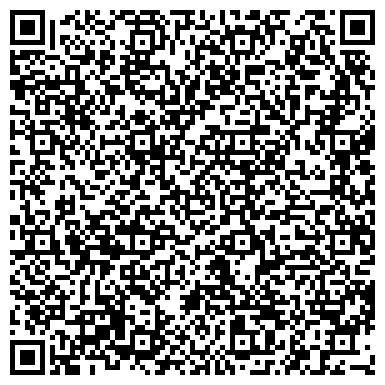 QR-код с контактной информацией организации Интернет Компания «Рекламные технологии»