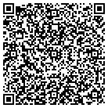 QR-код с контактной информацией организации CRM Studio