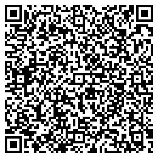 QR-код с контактной информацией организации «Art4Web»