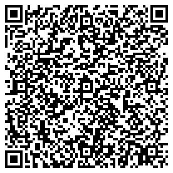 QR-код с контактной информацией организации Общество с ограниченной ответственностью 4 Слона